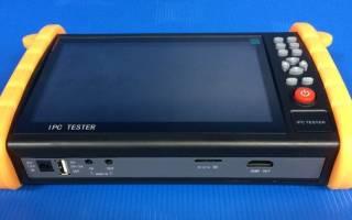Монитор для проверки и настройки камер видеонаблюдения