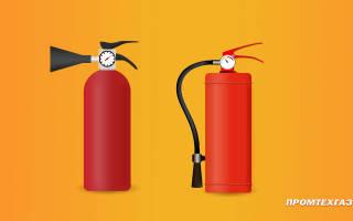 Чем заправлен углекислотный огнетушитель?