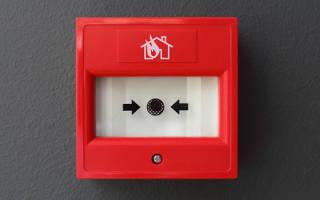 Ручная кнопка пожарной сигнализации