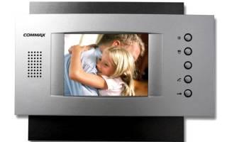 Видеонаблюдение домофон на частный дом