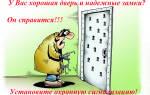 Установка охранной сигнализации вневедомственная охрана