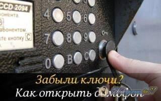 Как заблокировать домофон в подъезде?