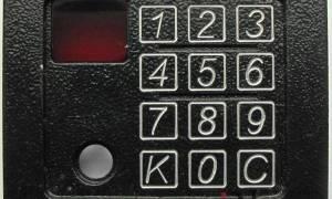 В каком положении кнопка домофона включена?