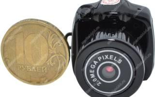 Камеры видеонаблюдения маленькие без проводов