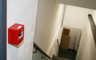 Установка пожарной сигнализации работа