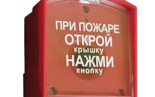Пожарная сигнализация характеристики