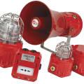 Оповещение пожарной сигнализации