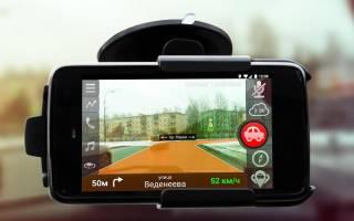 Нужен ли GPS в видеорегистраторе?