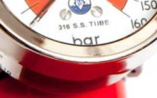 Для чего предназначены химические пенные огнетушители?