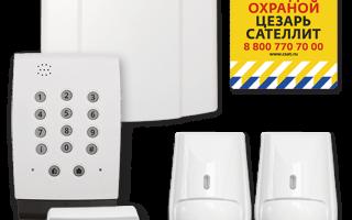 Беспроводные сигнализации для дома