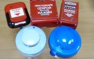 Что такое пожарная сигнализация?