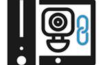 Как подключить видеорегистратор к ноутбуку?