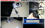 Как подключить автомобильный видеорегистратор к компьютеру?