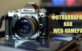 Видеокамера как веб камера через ISB?