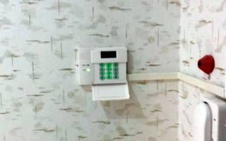 Охранная сигнализация и тревожная сигнализация
