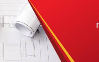 Проектирование системы автоматической пожарной сигнализации