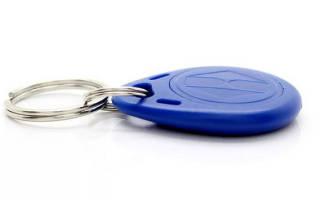 Изготовить электронный ключ для домофона