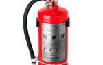 Хладоновые огнетушители предназначены для тушения каких пожаров?
