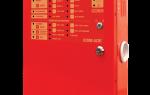 Принцип работы пожарной сигнализации Болид