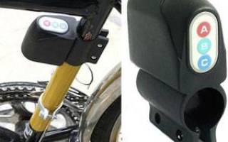 Сигнализация на велосипед с брелком