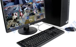 Видеонаблюдение через компьютер своими руками