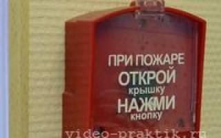 Правила монтажа охранно пожарной сигнализации