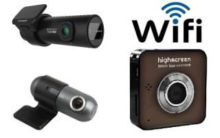 Беспроводной видеорегистратор для дома